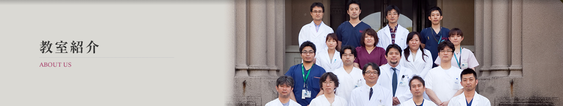 外科 脳神経 うち かど 松山市/脳神経外科/リハビリテーション科/かどた脳神経外科